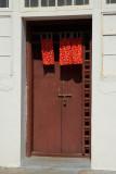 07_A door in Cheung Chau.jpg