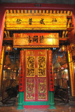 60__The entrance to Man Mo Temple.jpg