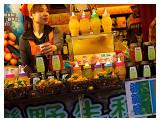 Taiwan excellent fruit juices on sale