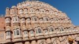 Ville de Jaipur, ville rose
