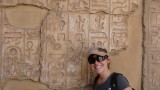 Temple d'Abydos