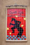 Coyote Cafe, Santa Fe