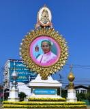 His Majesty King Bhumipol Adulyadej of Thailand