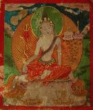 Avalokiteshvara - Simhanada (Lion's Roar)