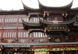 The Old City (Nanshi)