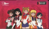 Sailor Moon CCG box.JPG