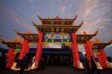 Chinese Lantern Festival - 2006