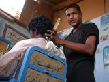 Shalatin, a barber shop