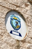 Detalle del Escudo del Municipio