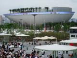 Workd's Largest IMAX Theatre - Saudi Arabia Pavillion