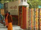 Ghandi's Residence