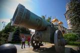 Gigantic canon - Kremlin