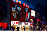 The Famous Sam The Record Man