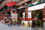 Chinese painting on sale (CWS5945)