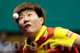 Guo Yan, China (WR#3): 20100924-185530-200.jpg