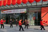 Fan dance, early morning in Beijing
