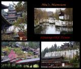 Mu's Mansion, Lijiang (Dec 05)