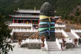 DongBaShiLou Temple, Jade Water Village (Dec 05)