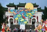 The Palace of Chang Erh (Sep 05)