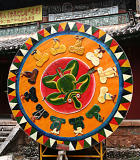 Dongba Cultural Research Institute, Heilongtan, Lijiang (Dec 05)
