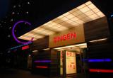 Ringen Centrum:Shopping,Cafe' and Restaurant.  Stockholm, Sweden