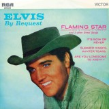 'Elvis By Request' EP (Australian Import)