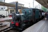 Iyo Railway at Matsuyama