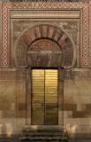 La mosquée Cathédrale