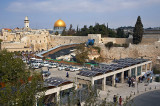 Gold Yerushalayim