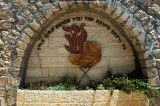 Memorial to Shalhevet Pass
