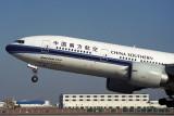 CHINA SOUTHERN BOEING 777 200 BJS RF 1420 6.jpg