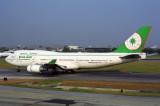 EVA AIR BOEING 747 400M TPE RF 1611 31.jpg