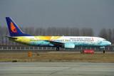 HAINAN AIRLINES BOEING 737 800 BJS RF 1521 18.jpg