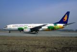 HAINAN AIRLINES BOEING 737 800 BJS RF S4508.jpg