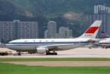 CAAC AIRBUS A310 300 HKG RF 158 35.jpg