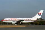 CHINA EASTERN AIRBUS A310 200 NGO RF 1920 34.jpg