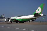 EVA AIR BOEING 747 400 MFM RF 1907 13.jpg