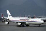GARUDA INDONESIA AIRBUS A340 300 CLK RF 1525 8.jpg