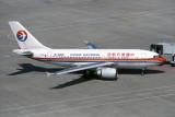 CHINA EASTERN AIRBUS A310 300 SHZ RF 687 9.jpg