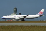 CHINA AIRLINES AIRBUS A340 300 CLK RF 1596 35.jpg