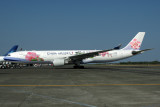 CHINA AIRLINES AIRBUS A330 300 DPS RF IMG_1346.jpg