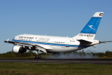STATE OF KUWAIT AIRBUS A310 300 JFK RF IMG_2229.jpg
