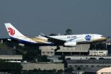 AIR CHINA AIRBUS A330 200 GRU RF IMG_4724.jpg