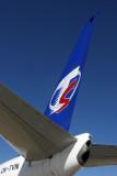 TRAVEL SERVICE BOEING 737 800 LSR RF IMG_4733.jpg