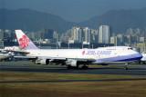 CHINA AIRLINES CARGO BOEING 747 400F HKG RF 1097 14.jpg