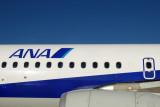 ANA AIRBUS A320 NRT RF IMG_5578.jpg