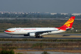 HONG KONG AIRLINES AIRBUS A330 200 BKK RF IMG_2530.jpg