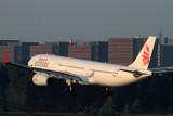 DRAGONAIR AIRBUS A330 300 BJS RF IMG_6994.jpg