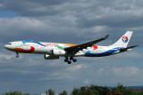 CHINA EASTERN AIRBUS A330 300 BJS RF IMG_7108.jpg