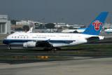 CHINA SOUTHERN AIRBUS A380 BJS RF IMG_7061.jpg